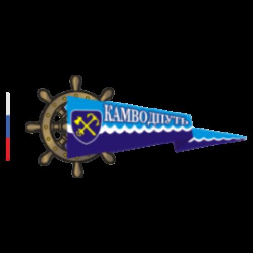 КАМВОДПУТЬ